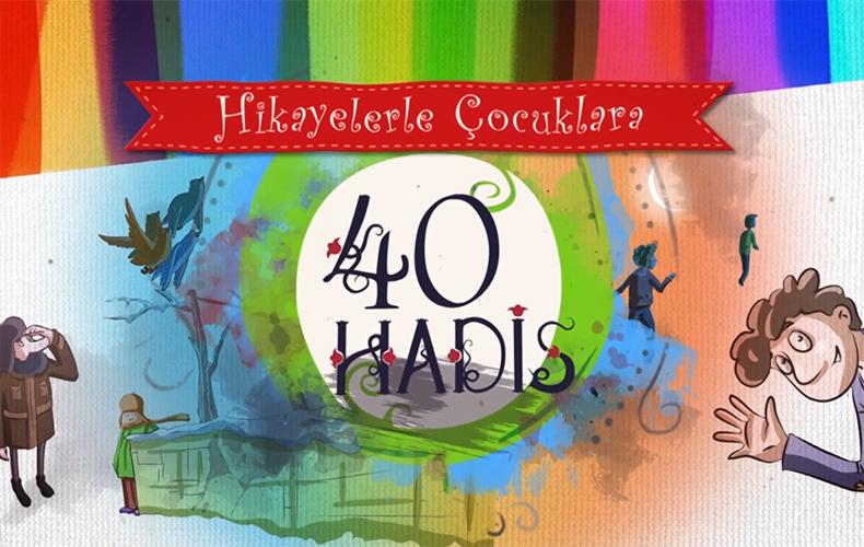 40 Hadis